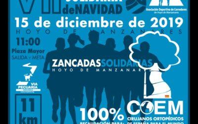 FAC SEGURIDAD patrocina la VII Carrera Solidaria de Navidad
